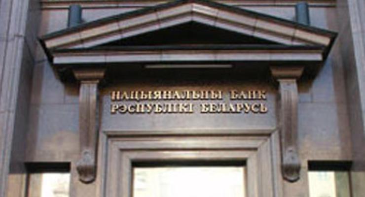 В Белоруссии вводится продажа валюты по паспортам