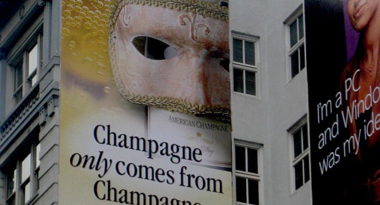 Украинский пищепром сможет производить коньяк, шампанское и фету еще лет десять