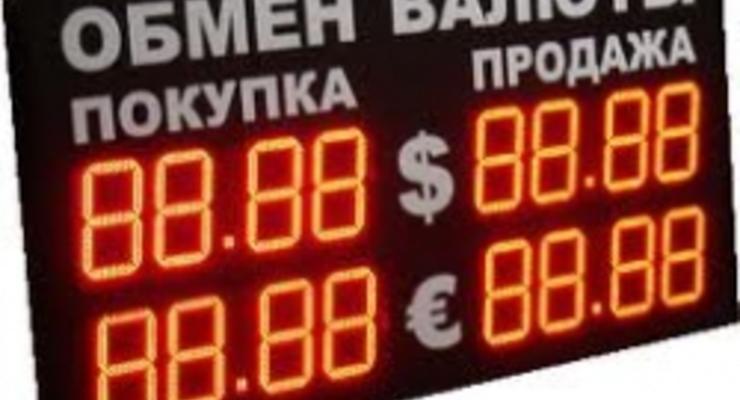 В Киев возвращаются менялы