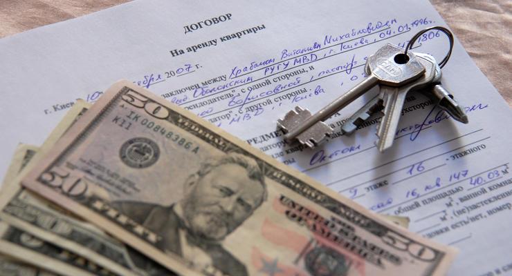Сколько стоит арендовать 1-комнатную квартиру в Киеве (26.10.11)