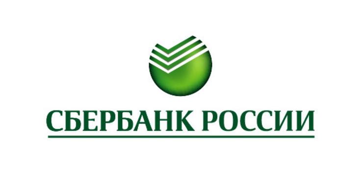 Сбербанк России научит украинских школьников финансовой грамотности