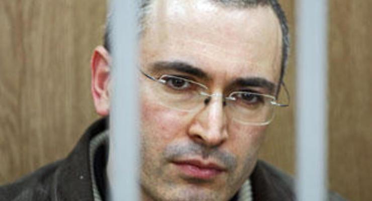 """В Германии нашли """"заначку"""" Ходорковского"""