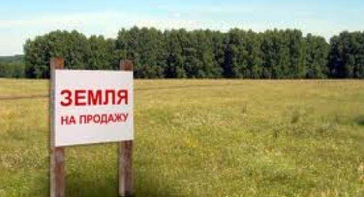 Мы приближаемся к созданию рынка земли, - Янукович