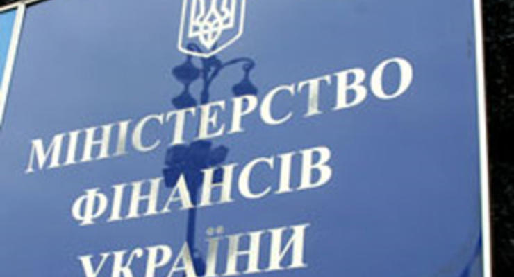 Минфин продал ОВГЗ на 1,6 млрд гривен