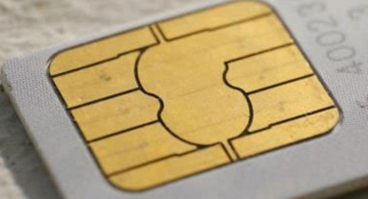 SIM-карты будут продавать по паспорту
