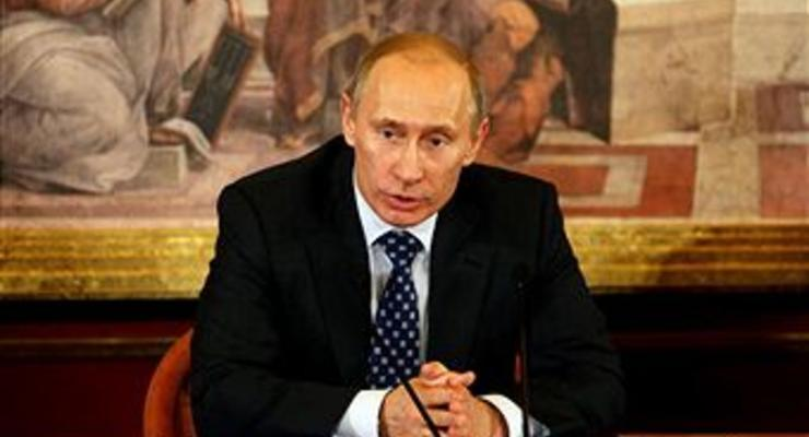Путин: Евразийский союз и Европа не противостоят друг другу