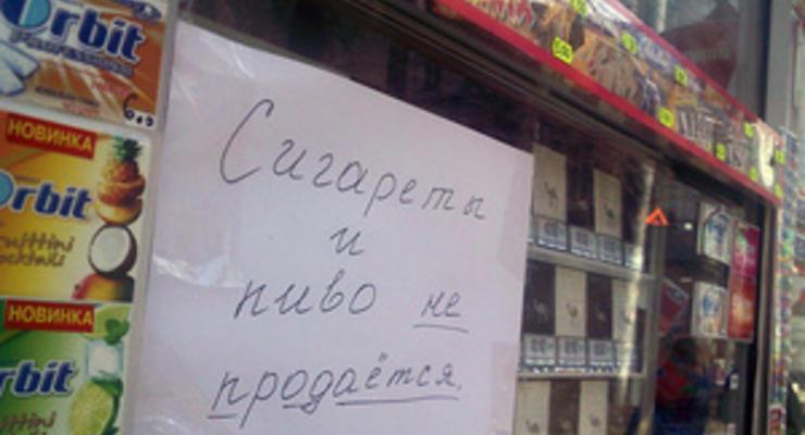 В киосках снова запретят продажу табака и алкоголя
