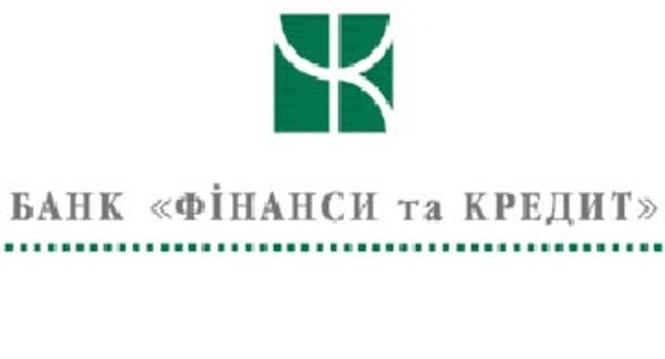 """Банк """"Финансы и кредит"""" лишили куратора"""