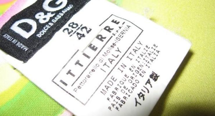 Ассортимент китайских контрафактников оскудеет на один бренд