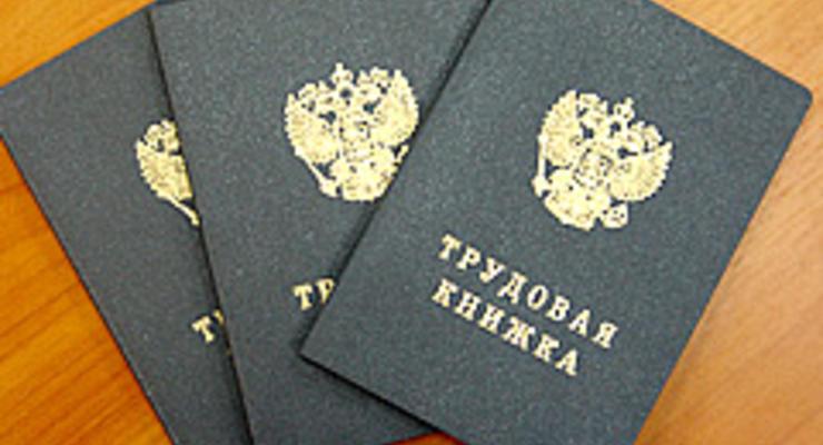 Россия призналась, что нуждается в трудовых мигрантах