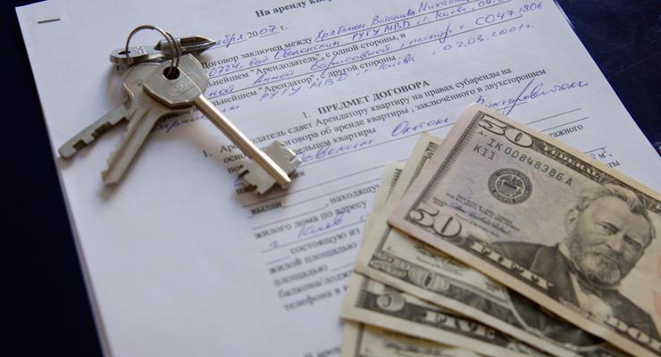 Сколько стоит арендовать 1-комнатную квартиру в Киеве?