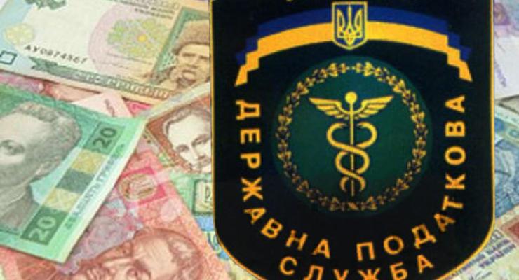 С начала года налоговая заработала 123 млрд гривен