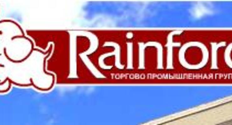 Rainford ушел из Киева