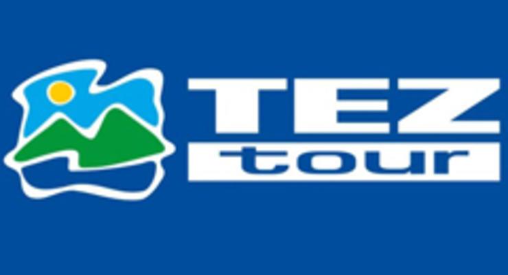 Tez Tour взял крупнейший займ в турецком банке