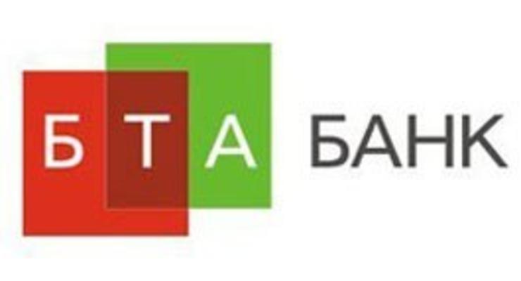 Финансовые показатели ПАО «БТА БАНК» по состоянию на август 2011 года