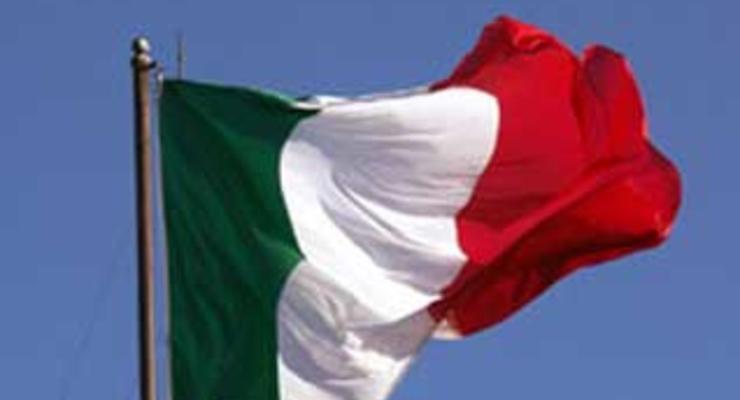 Итальянцам придется затянуть поясы