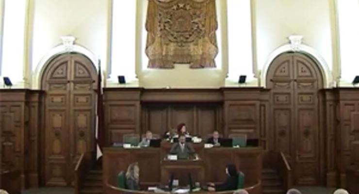 Латвийцы проголосовали за роспуск парламента