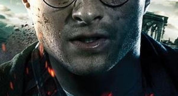 Гарри Поттер обогнал Джека Воробья