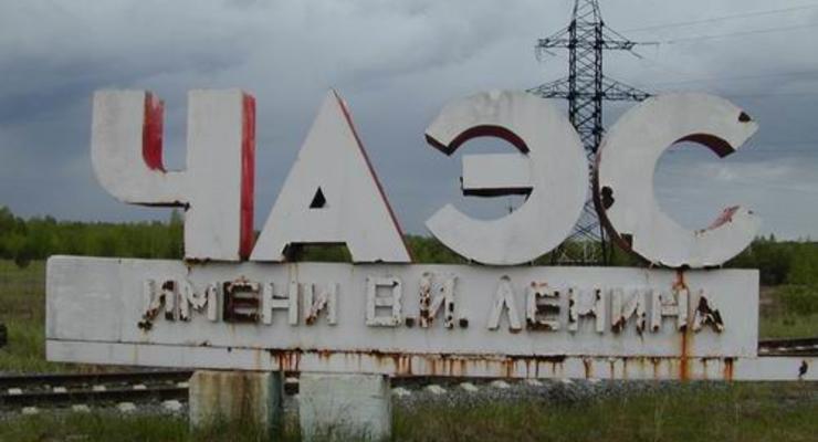Украина получит деньги на новый саркофаг над Чернобылем
