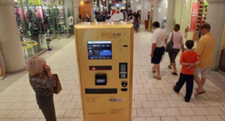 В Британии золото продают через автоматы