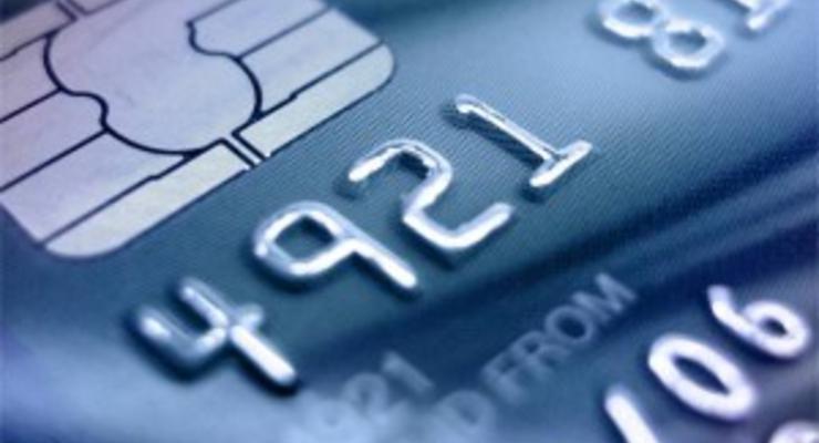 Платежные карты подешевеют?