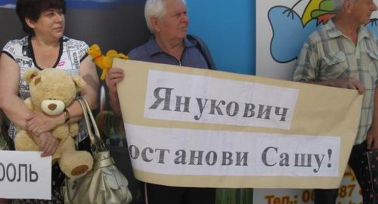 Активиста акции протеста против дома сына Януковича задержали?!