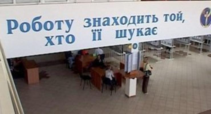 Киевлянин совершил самоубийство из-за безработицы