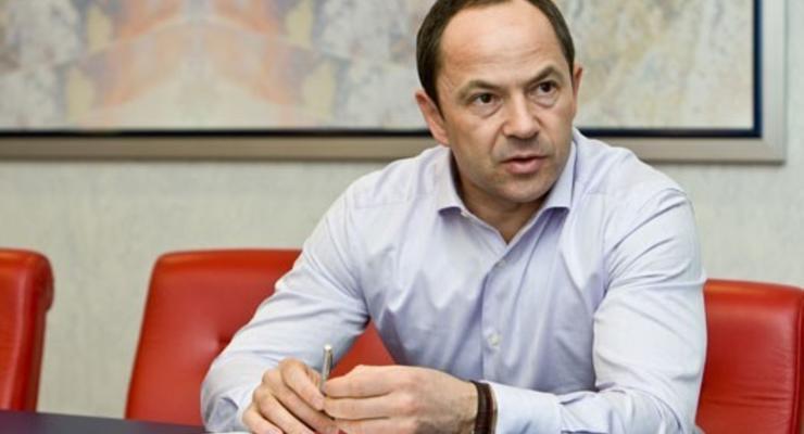 Тигипко хочет скорее принять новый Трудовой кодекс