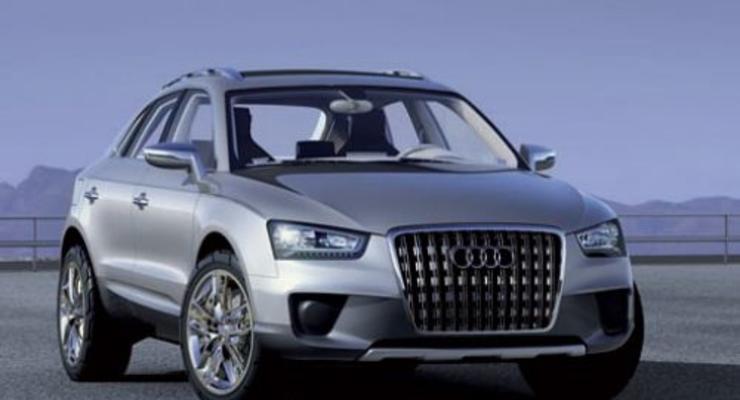 Начался серийный выпуск автомобиля Audi Q3