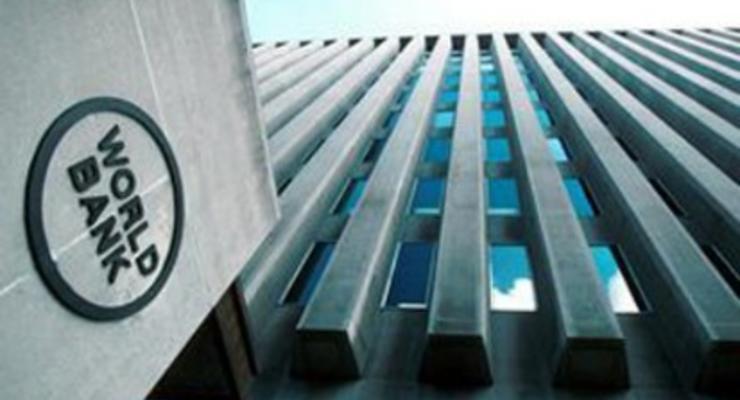 ВБ понизил прогноз роста мировой экономики
