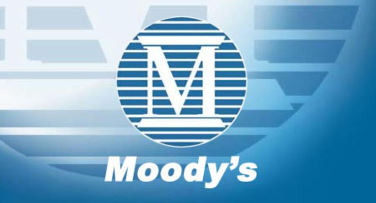 Агентство Moodys улучшило прогноз рейтинга Латвии