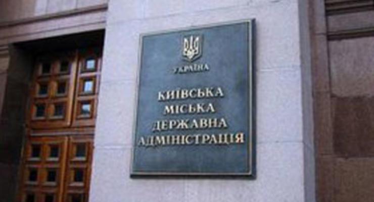 Возбуждено уголовное дело против еще одного чиновника КГГА