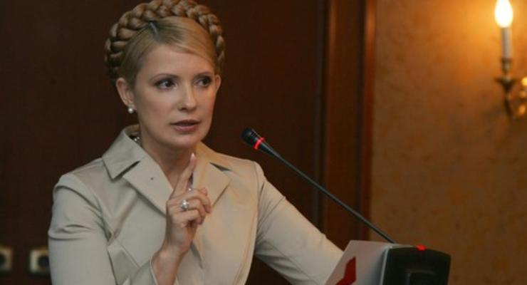Генпрокуратура ответила на жалобы Тимошенко