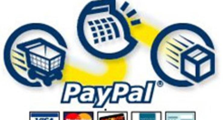 PayPal обвиняет Google в краже коммерческих секретов, связанных с мобильными платежами