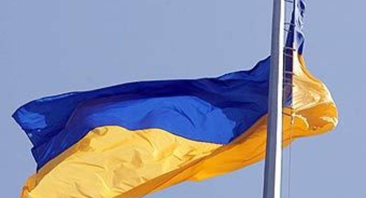 Украина выплатила 32,9 млн долларов по еврооблигациям-2016