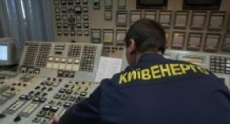 Борцы с монополизмом наказали Киевэнерго