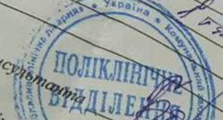Украинцам должны почти 400 млн гривен больничных