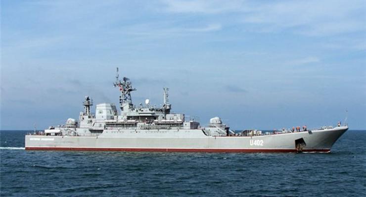 Украинский десантный корабль прибыл в Ливию