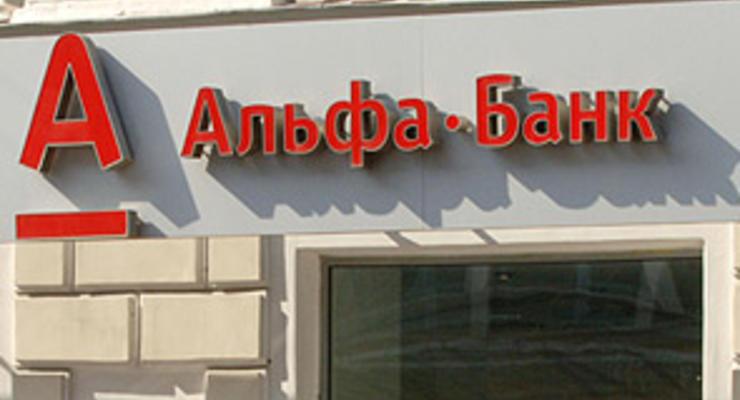 Альфа-банк предлагает кредитные карты с лимитом до 75 000 грн