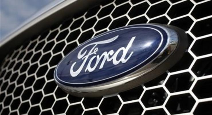 Ford останавливает производство в Европе