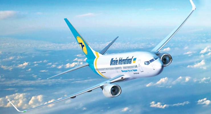 В Японию вылетел еще один украинский самолет