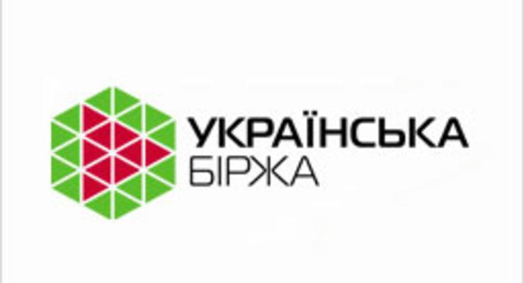 В Украине появятся опционы и новые фьючерсы