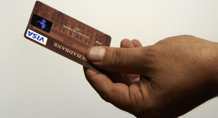 Что делать, если пластиковая карта потеряна или украдена?