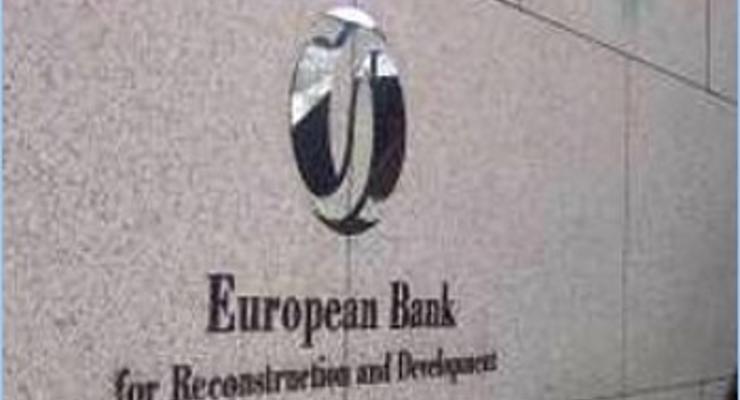 ЕБРР даст кредит в 25 млн долларов