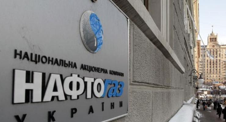 Уставный капитал Нафтогаза увеличили на 7,4 млрд гривен
