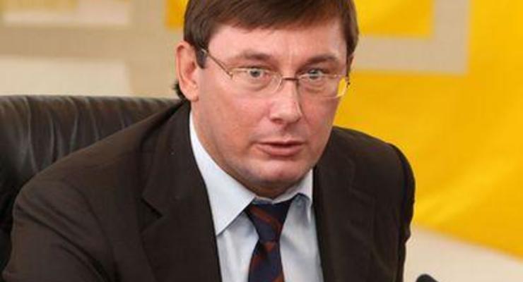 Луценко обжаловал свою подписку о невыезде