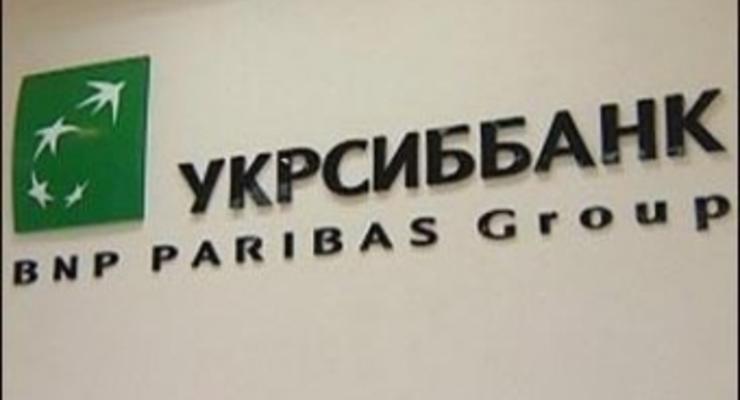 "ЕБРР поможет ""Укрсиббанку"" укрепить капитал"