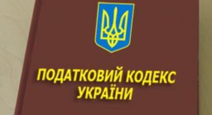 Всемирному банку не нравится Налоговый кодекс Украины