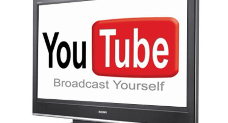 YouTube разрешает загружать больше