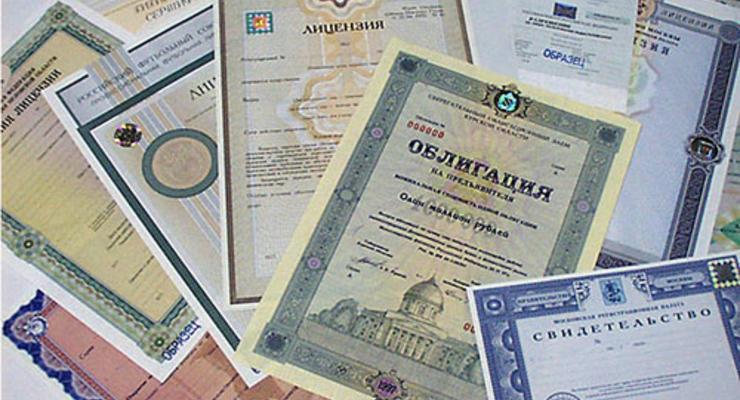 Голографическую защиту документов отменят?